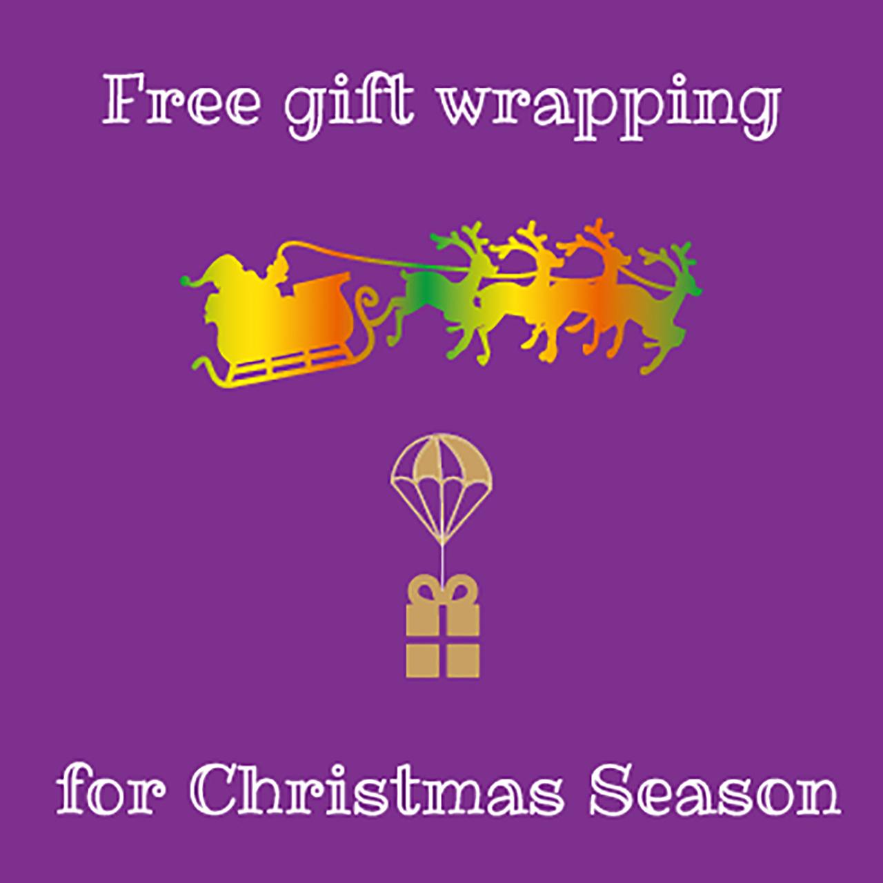 クリスマス無料ギフトラッピング
