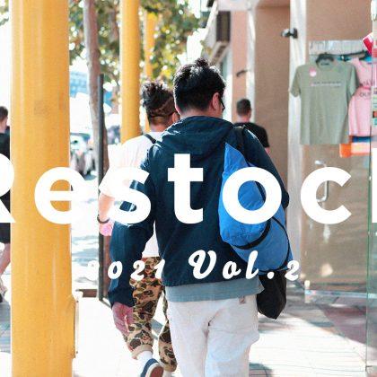 drifter_blog_restock